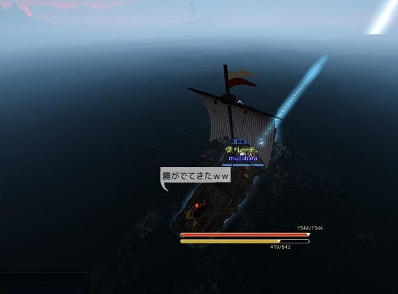 捕鯨船の朝は早い