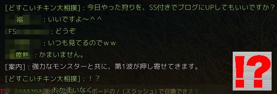 まじか!!!!