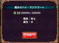 fc2blog_201610192007327cf.jpg