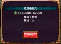 fc2blog_2016101920112200d.jpg