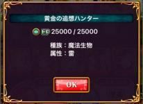 fc2blog_20161021164507f0a.jpg