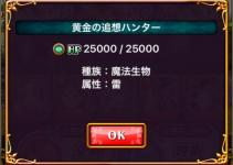 fc2blog_20161021164510464.jpg