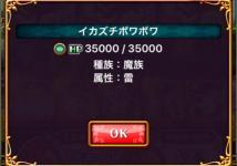 fc2blog_201610211645128c9.jpg