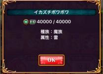 fc2blog_20161021164514679.jpg