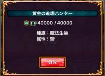 fc2blog_20161021164756327.jpg