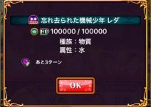 fc2blog_2016102116480588e.jpg