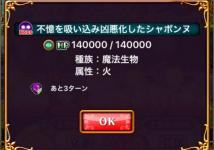 fc2blog_20161021164807797.jpg