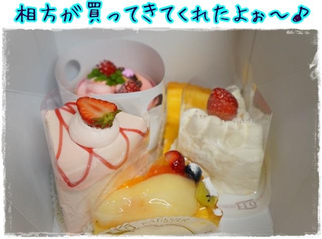 2016母の日ケーキ