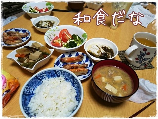 和食っていいね