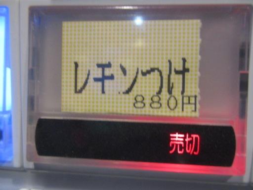 4-27 001