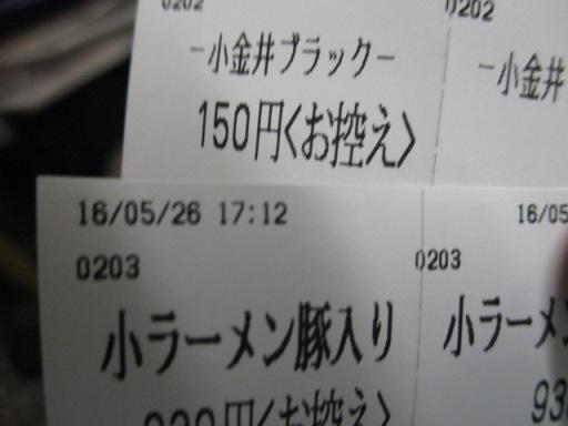 5-26 001