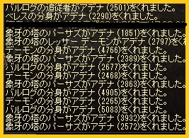 LinC0076.jpg