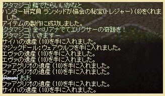 LinC0093.jpg