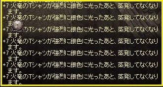 LinC0097.jpg