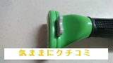 FURminator(ファーミネーター) 長毛種用 小型犬 S プッシュボタン