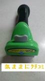 FURminator(ファーミネーター) 長毛種用 小型犬 S