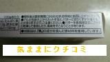 西友 みなさまのお墨付き 北海道バター 200g 画像③