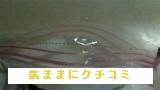 西友 みなさまのお墨付き 1枚でしっかりトイレ用そうじシート 10枚×2 画像⑦