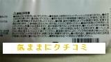 西友 みなさまのお墨付き 1枚でしっかりトイレ用そうじシート 10枚×2 画像④