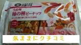西友 みなさまのお墨付き うめ味 柿の種ピーナッツ 192g 画像