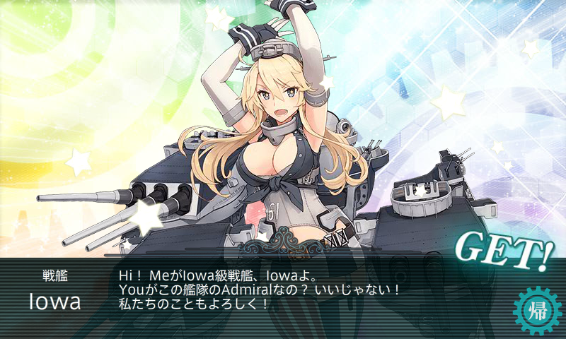 KanColle-160512-21251343.png