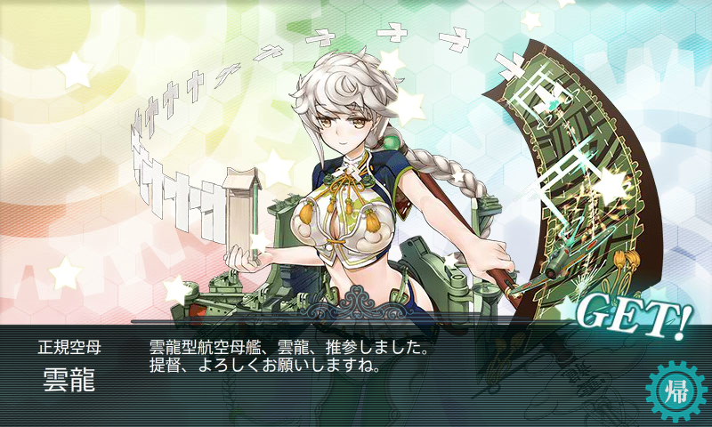 KanColle-160514-13071008.png