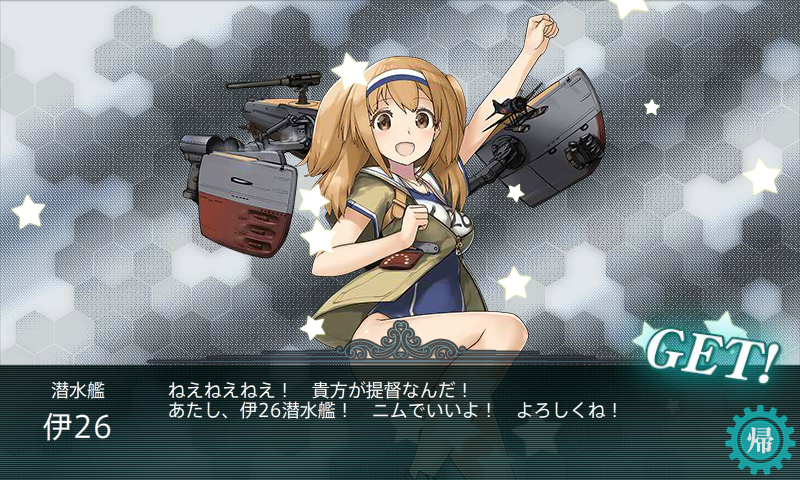 KanColle-160819-16023299.png