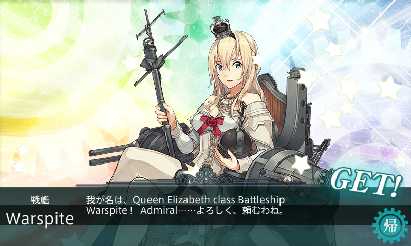 KanColle-160819-17313382.png