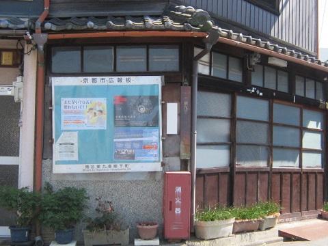 396-16.jpg