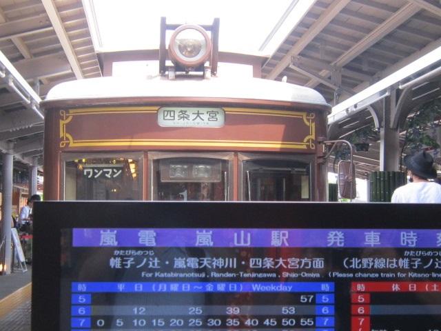 398-1.jpg
