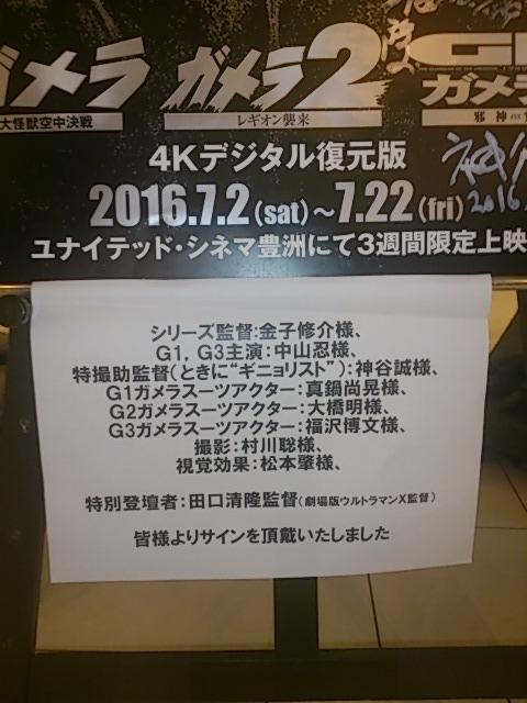 20160718DSC_3504 (214)