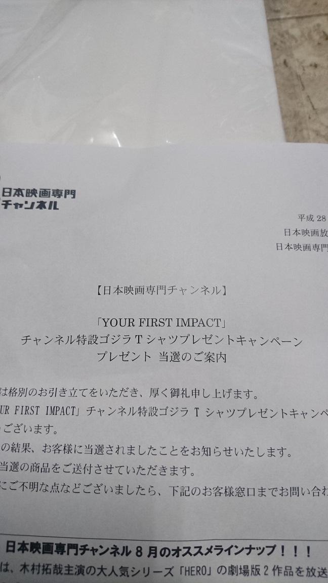 2016080888DSC_3708 - コピー (2)