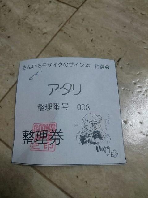 20161021DSC_5757.jpg