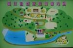 菊川自然活用村12