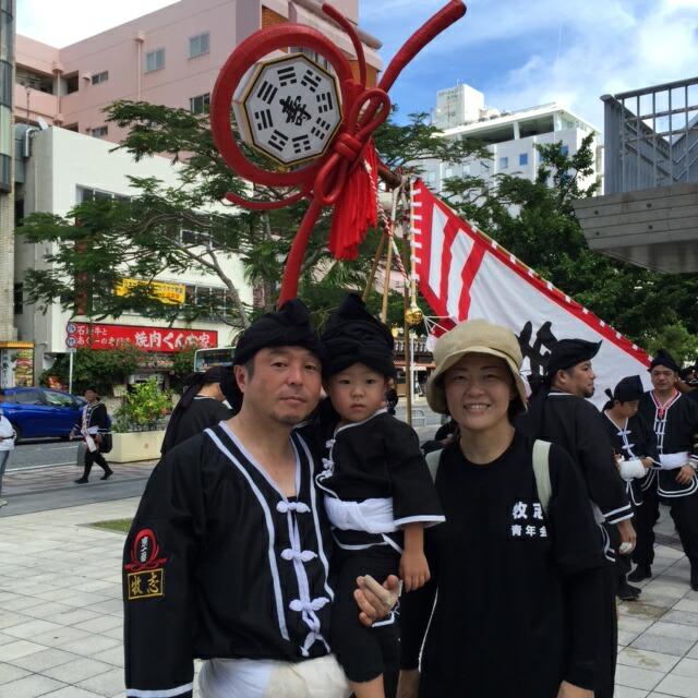 okinawa_kyudokan20161009004.jpg
