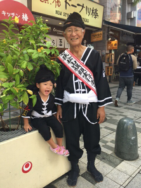 okinawa_kyudokan20161009006.jpg