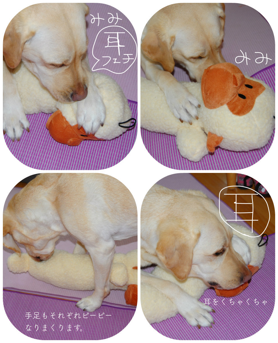 toy3-monkey5.jpg