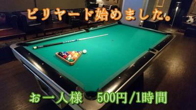 4547_convert_20160618235800.jpg