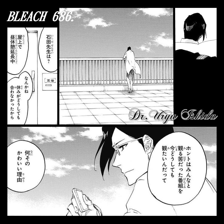アニメ いつから ブリーチ BLEACH千年血戦篇アニメ化!放送日はいつ?主題歌は?