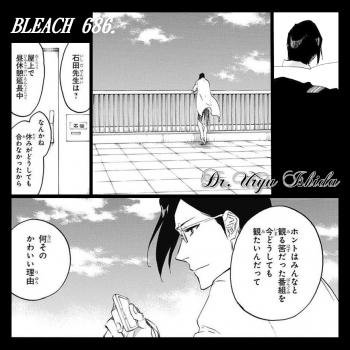 #686石田b