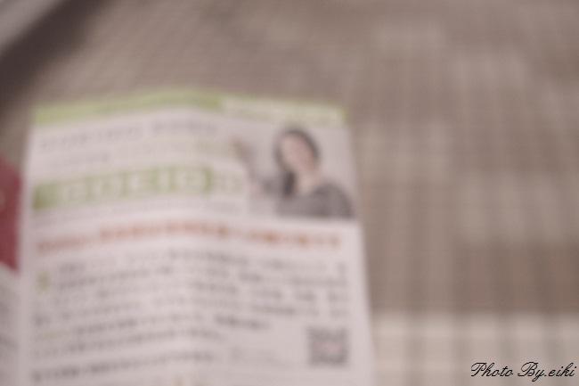_IGP57881.jpg
