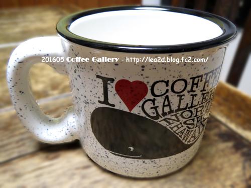 201605 ハワイ、COFFEE GALLERY(コーヒーギャラリー)のマグカップがすごくかわいい!!