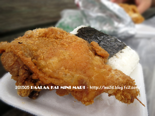 201605 ワイアルア、PAALAA KAI MINI MART(パアラア カイ ミニマート) のおにぎりとから揚げ
