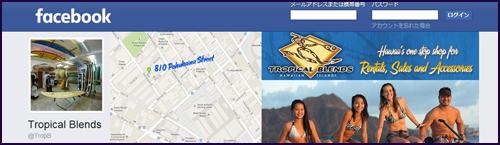 TROPICAL BLENDS (トロピカル・ブレンズ)のフェイスブックへ