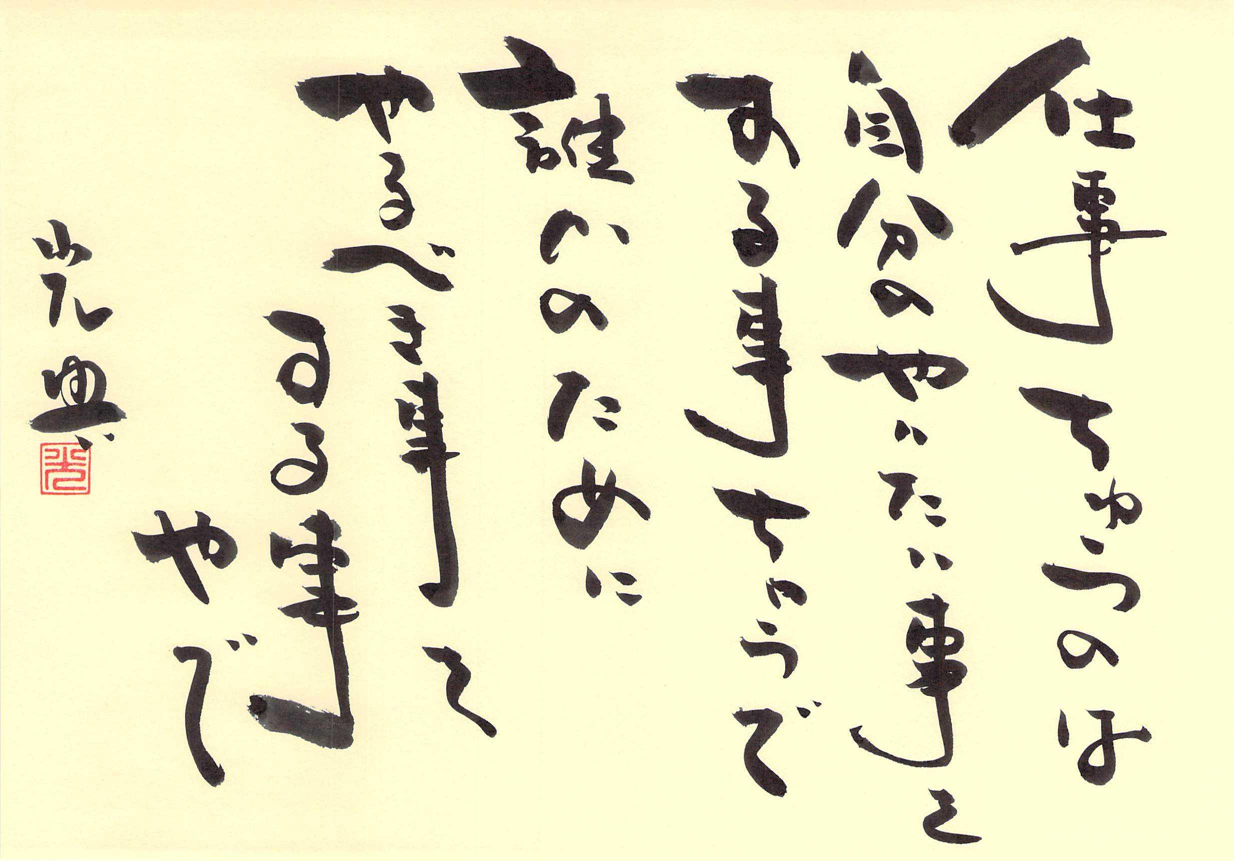 20121105080533_0.jpg