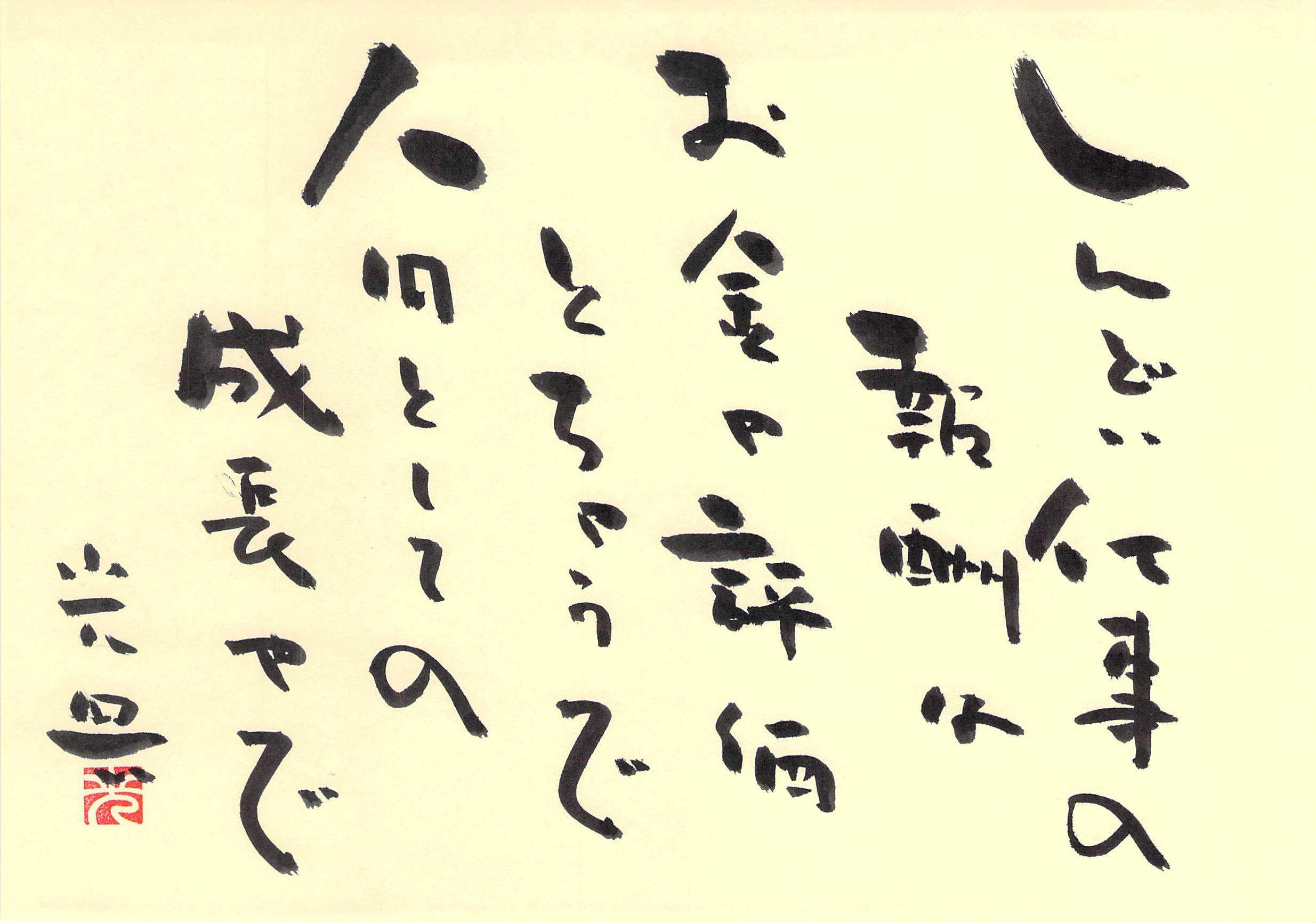 20131130071436_0.jpg