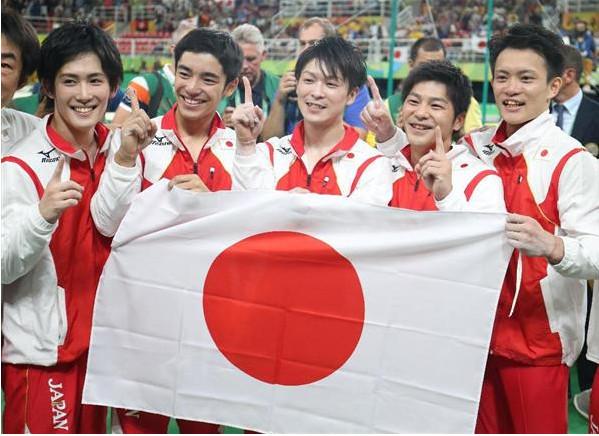 rio-japan-taiso-gold.jpg
