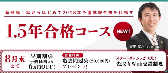 shibata15_main.jpg