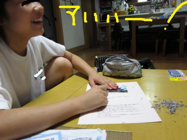 20160908_00070.jpg