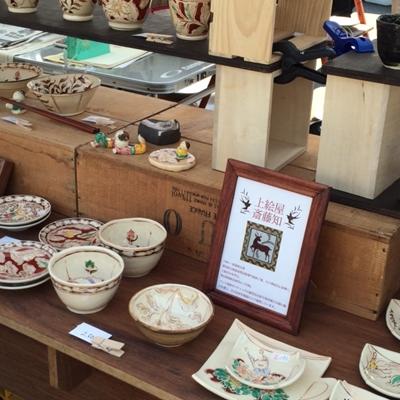 益子陶器市 2016 4